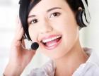 欢迎咨询-南通海信洗衣机服务热线专业维修电话多少