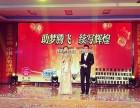 济南车展舞蹈演出,礼仪模特公司,主持人歌手演出团队