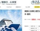 美国公主邮轮 盛世公主号游轮旅游 上海出发日本-福冈