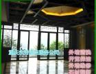 重庆铜梁区办公楼开荒清洁哪家便宜?