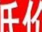 山东聊城高唐康乐小区,库房租赁、仓库出租2个价格可