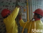 上海松江区燃气管道安装改装移位煤气管漏气维修换管