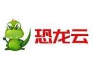 288起网站建设,免费试用零代码kgwl.cn