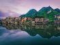 惠泽天下旅行社专业的跟团旅游公司-荔波旅游团要多少钱
