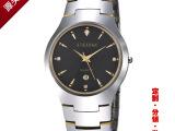 钨钢手表 男式钨钢防水商务手表 高档情侣钨钢手表批发