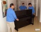 济南全能搬家公司搬钢琴 搬鱼缸 搬石头
