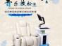 音乐放松椅带反馈型心理放松按摩沙发心理咨询室音乐放松设备