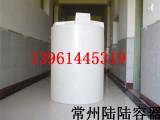 0.5吨塑料加药搅拌桶|加药桶批发|500L塑料搅拌桶现货厂家供