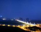 书香河畔咸阳湖景观房