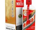 大连沙河口区高价回收贵州茅台酒回收飞天茅台 五星茅台礼盒装