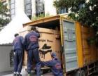 日照喜缘搬家承接各长短途搬家装卸货物空调移机等