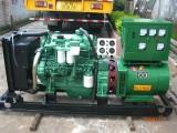 西安柴油发电机维修保养