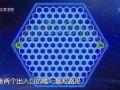 厦门蜂巢迷宫闯关玩法蜂巢迷宫游戏挑战