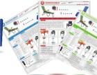 光谷网站开发-光谷做网站平台-光谷网站建设-武汉网站制作开发