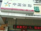 留学人员创业园 百货超市+体育彩票 转让商业街卖场