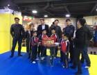 上海少儿武术跆拳道培训