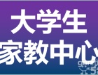 柳州小学语数外辅导哪里找大学生上门辅导效果可以吗