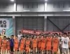 青少年篮球、羽毛球培训