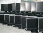 金湾区旧电脑回收,珠海收购电脑厂家