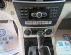 奔驰C级 2013款 C180 1.8T 手自一体 经典型-国和