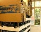 重庆二手自动麻机出售500起