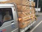承接乐山五通桥沙湾夹江峨眉的家具搬家运输家具安装