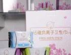 菲纹尿片卫生巾母婴儿童用品 投资金额 1万元以下