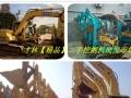 精品纯土方二手挖掘机批发市场、价格低、品牌齐、质量好、包送货
