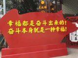 赣州兴国县精美的广告字厂家,专业技术