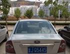 福特 福克斯三厢 2007款 1.8 MT舒适型