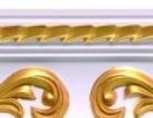 金色石膏产品室内高档装饰材料品繁多厂家直销
