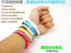 苹果手环线iphone6/5s手环数据线 手腕线 通用USB充电线