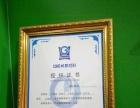 海南格科全国连锁家电清洗服务中心