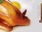 熟食店加盟榜-扬州紫燕百味鸡熟食店加盟