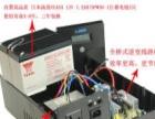 长期高价回收废旧UPS电池、EPS电池、直流屏电池