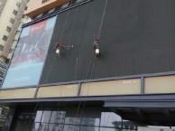 苏州龙发保洁,家庭 办公楼保洁-地板打蜡养护-高空外墙清洗