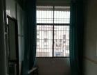 金鑫公寓首租开始预订了