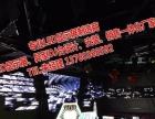 供应KTV造型屏、酒吧DJ屏、舞台LED电子大屏
