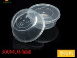 一次性圆形打包碗 300-4800ML多规格外卖碗 米饭碗