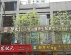 马连道家乐福旁230平商业直租 招租餐饮 烤肉烧烤