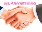 惠州惠城区河南岸水口等地注册个体户营业执照