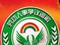 劳动人事争议调解徽章白城有厂家专业制作