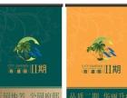 来宾纸品印刷工厂丨印刷宣传册丨复写联单丨信封纸袋等