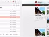 北京蓝蓝ios界面设计公司