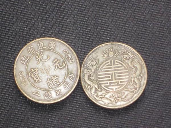 征集古玩古董钱币瓷器玉器铜器私下交易杂项快速变现联系我