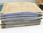 桥南哈街附近的财务公司做账报税一般纳税人申请商标注册公司变更