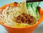 九里香砂锅米线加盟多少钱