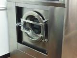 朔州出售二手电加热50公斤烘干机多少钱 转让二手水洗机