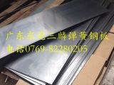 供应原装进口弹簧钢,sk5弹簧钢板,sk4弹簧钢板,1095弹簧