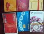 杭州回收茅台酒购物卡回收联华卡回收超市卡回收杭州大厦卡